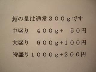 IMGP4058.jpg