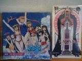 魔法先生ネギま! 24巻限定特装版2