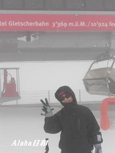 skii1.jpg