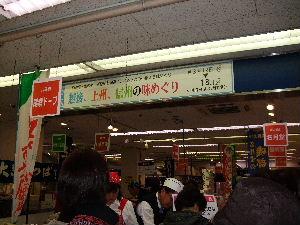 2008_03120056.jpg