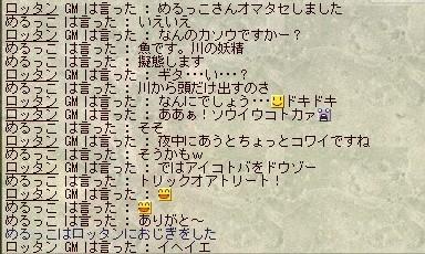 2008y10m17d_会話2