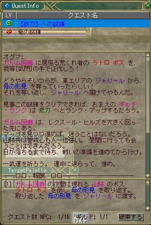 2008y02m21d_012128734.jpg