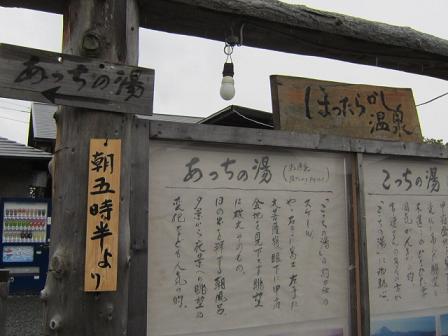 勝沼~八ヶ岳vol.1