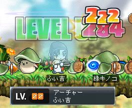 弩22Lv