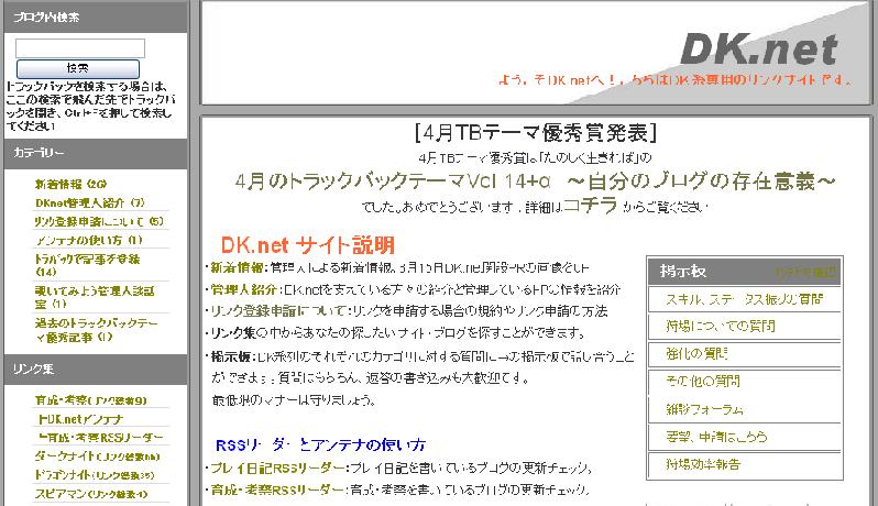DK 496