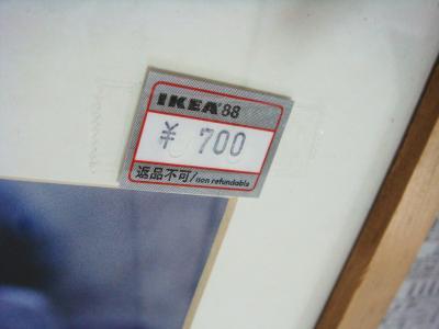 DSC01383_convert_20090505225618.jpg