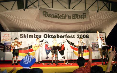 オクトーバーフェスト2008ドイツ楽団