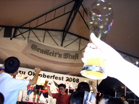 オクトーバーフェスト2008乾杯