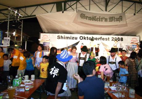 オクトーバーフェスト2008踊るよ踊る