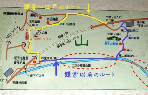 宇津ノ谷地図