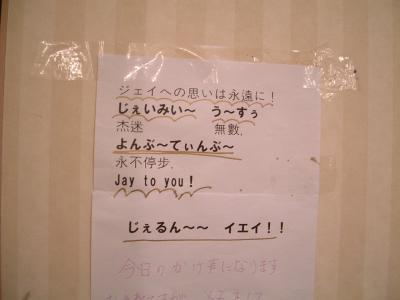tokyo 035