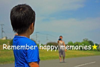 memorry