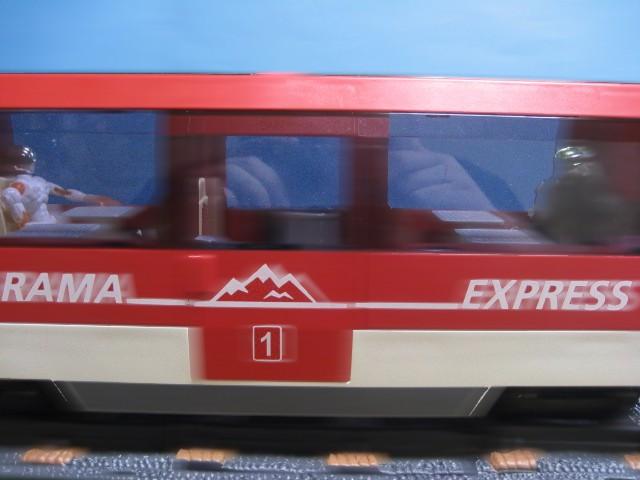 プレイモービル 客車3