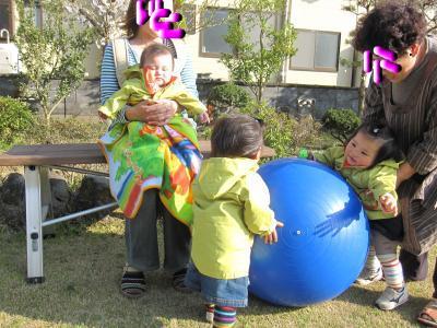 snap_miffio1210_200943211049.jpg
