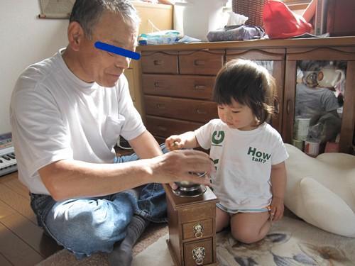 snap_miffio1210_200962123448.jpg