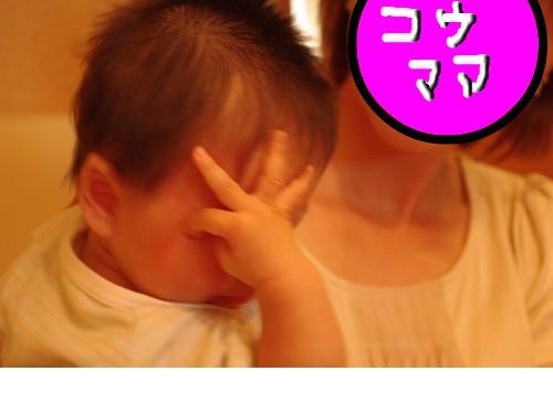 snap_miffio1210_200971122745.jpg