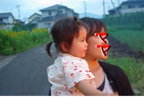 snap_miffio1210_20097621586.jpg