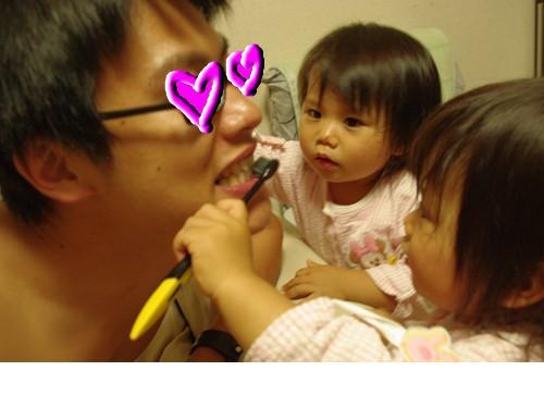 snap_miffio1210_20099313444.jpg