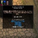 mabinogi_2006_06_14_003.jpg
