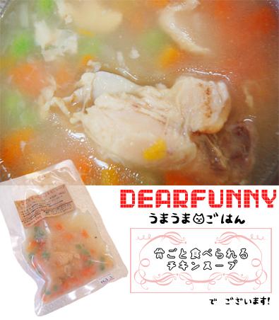 me-food2_080312.jpg