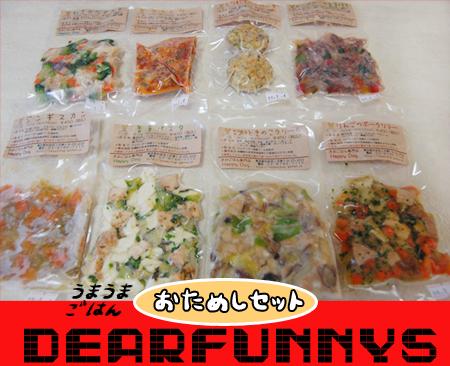 me-food_080312.jpg