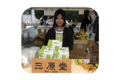 081026本郷いちょう祭りAsuka