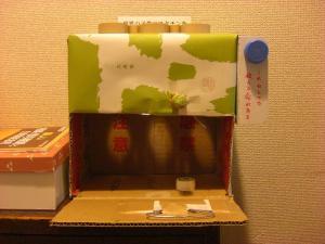 リサイクルボックス1