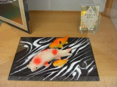 0904工芸菓子鯉
