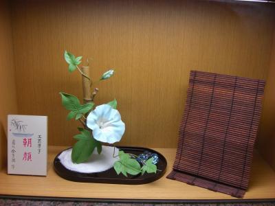 0907工芸菓子朝顔3