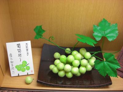 0907工芸菓子葡萄1
