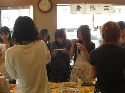 09創作菓子1