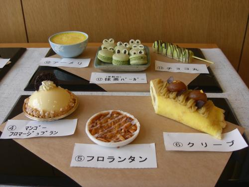09創作菓子2