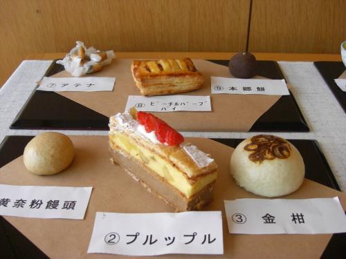 09創作菓子4
