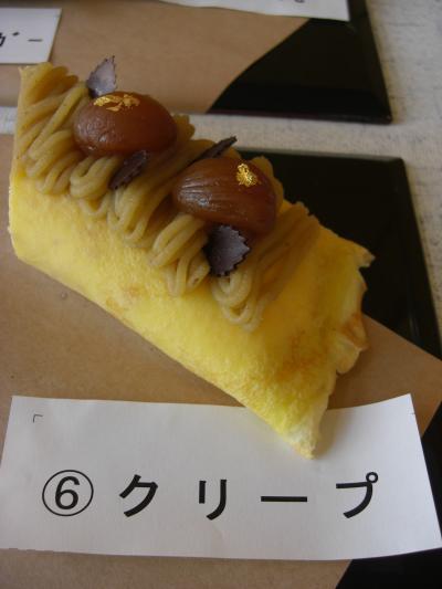 09創作菓子第3位