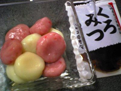 イチゴ白玉