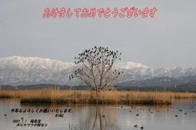 burogu_07_1_1.jpg