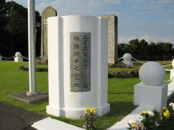 トルコ軍艦遭難記念碑