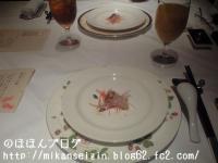 結婚記念日料理