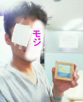 2008-0806-moji.jpg