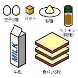 hurenntochi-suto.jpg