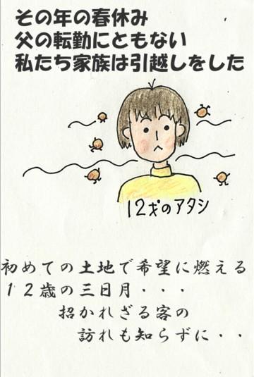 花粉 06