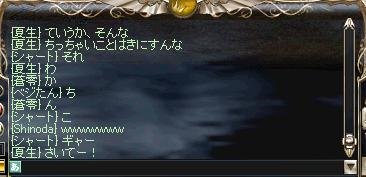 lin090530-1.jpg