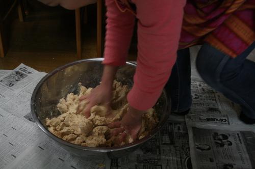 2009-2-26‐豆混ぜる