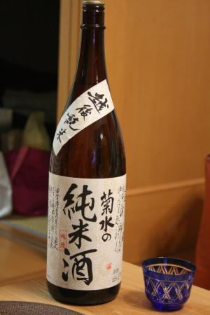 2009-5-5-酒②
