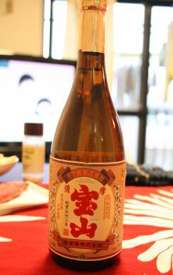 2009-8-2-宝山
