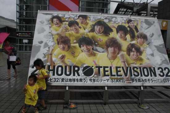 2009-8-30-ポ~ズ