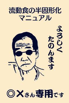 20110910_02.jpg