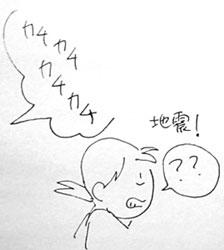 20111119_07.jpg
