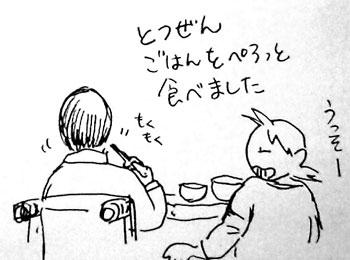 20111211_04.jpg