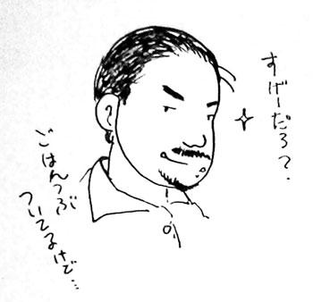 20111211_05.jpg